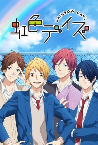 Poster of Rainbow Days