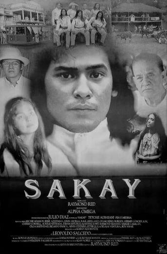 Poster of Sakay