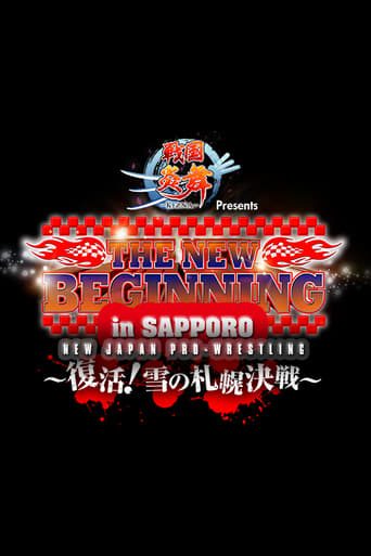 Poster of NJPW The New Beginning In Sapporo 2018 - Night 2