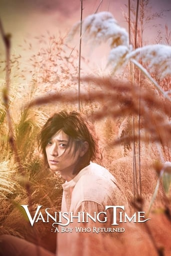 Vanishing Time: A Boy Who Returned