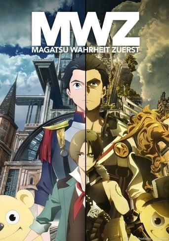 Poster of Magatsu Wahrheit: Zuerst