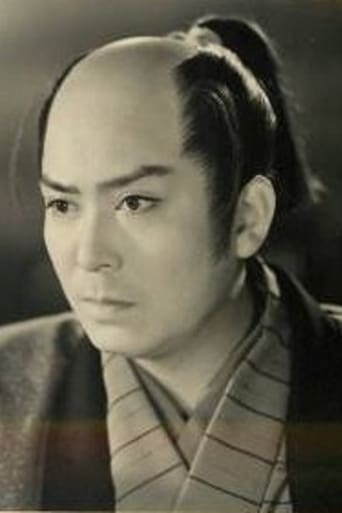 Image of Eijirô Kataoka