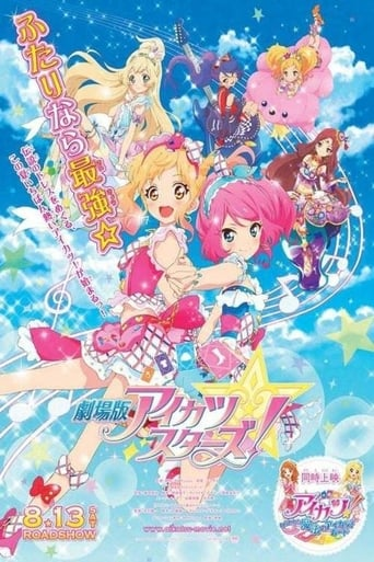 Poster of Aikatsu Stars! The Movie