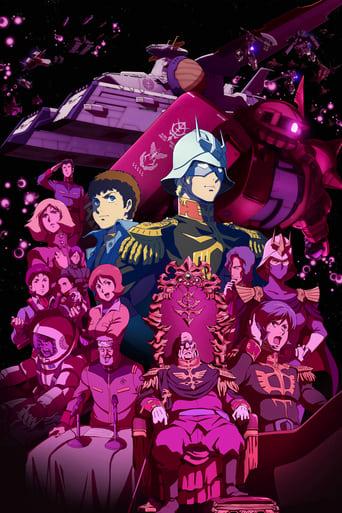 Mobile Suit Gundam: The Origin VI - Rise of the Red Comet - Poster