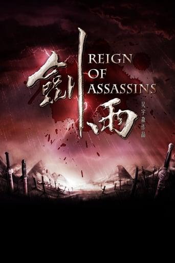 Poster of Reign of Assassins