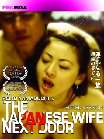 Watch The Japanese Wife Next Door Online Free Putlocker