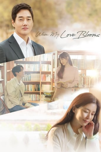 Poster of When My Love Blooms