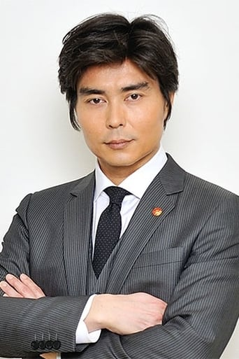 Image of Yukiyoshi Ozawa