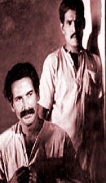 Uttarayanam