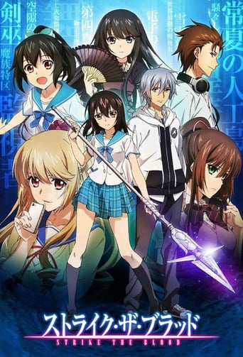 Poster of Strike the Blood