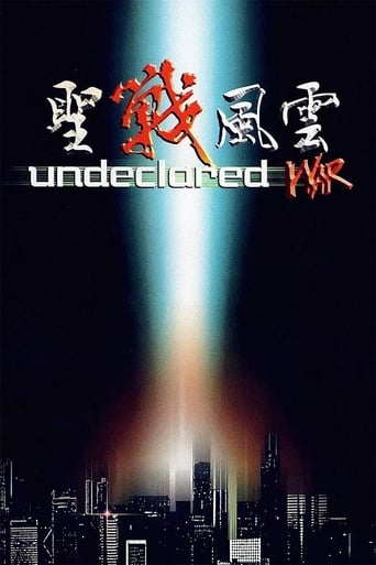 Poster of Undeclared War