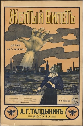 Poster of The Yellow Ticket