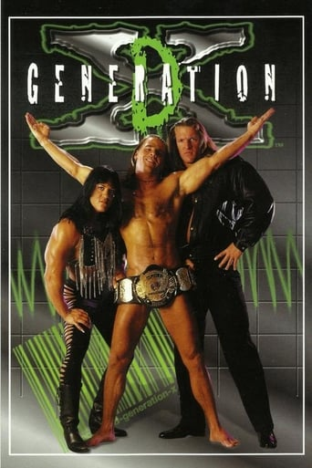 Poster of D-Generation X