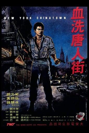Poster of New York Chinatown