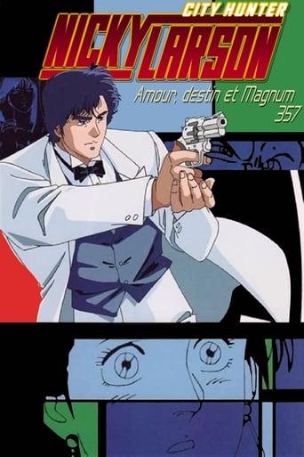 Poster of City Hunter: .357 Magnum