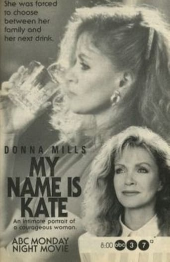 Poster of My Name Is Kate