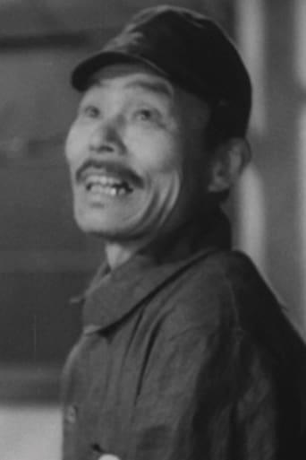Image of Unpei Yokoyama