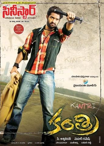 Poster of Kantri