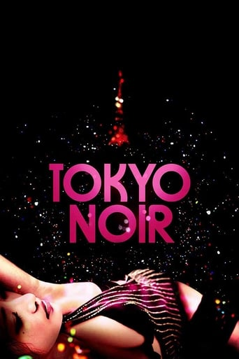 Poster of Tokyo Noir