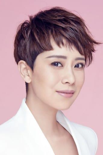 Image of Hai Qing