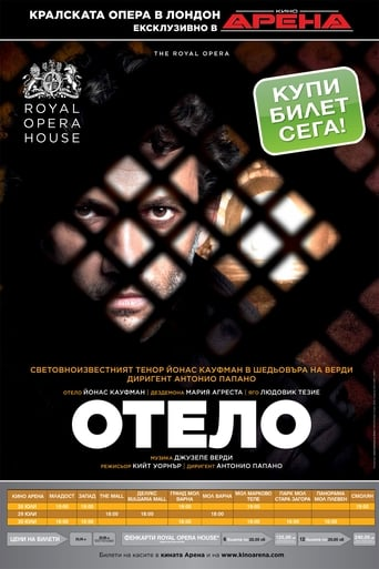 Poster of The ROH Live: Otello