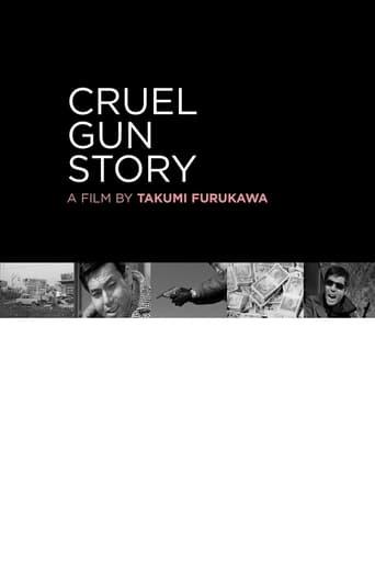 Poster of Cruel Gun Story