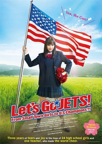 Poster of Let's Go, Jets!