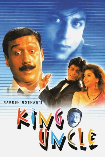Poster of King Uncle