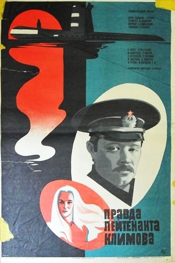Poster of Правда лейтенанта Климова