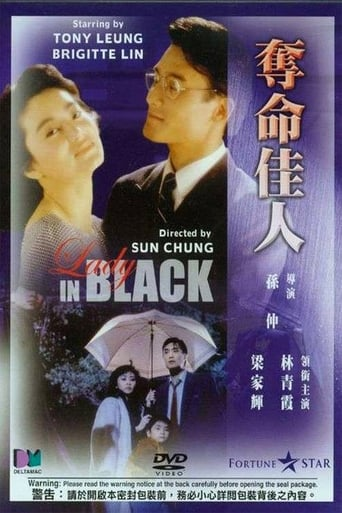 Lady in Black Movie Poster
