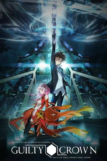 Poster Guilty Crown