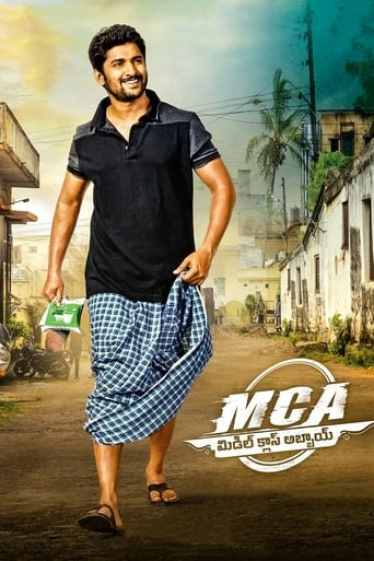 Poster of M.C.A