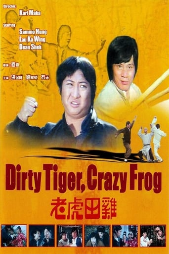 Poster of Dirty Tiger, Crazy Frog