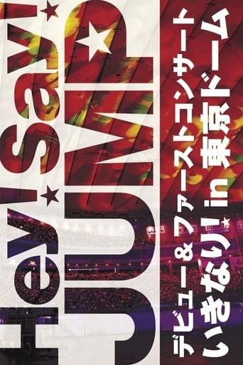 Hey! Say! JUMP - Hey! Say! Jump Debut & First Concert Ikinari! In Tokyo Dome