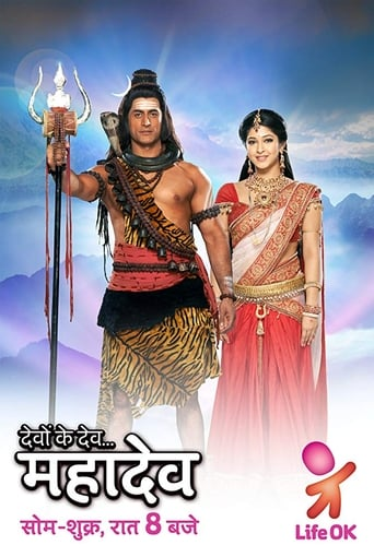 Poster of Devon Ke Dev...Mahadev