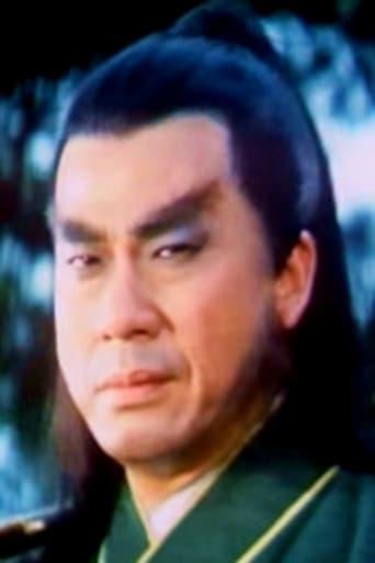Yuen Yi
