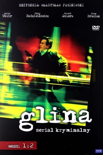 Poster of Glina