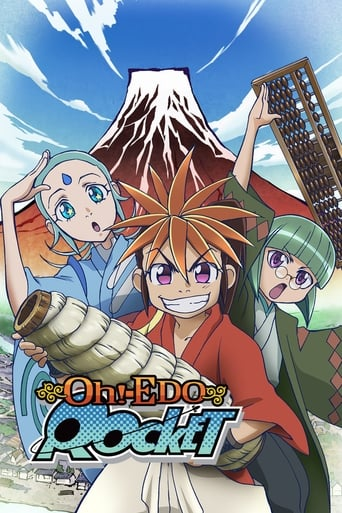 Poster of Oh! Edo Rocket