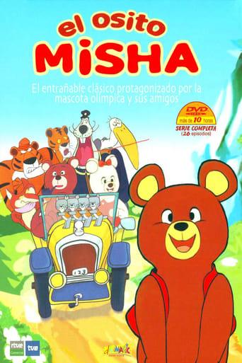 Capitulos de: El osito Misha