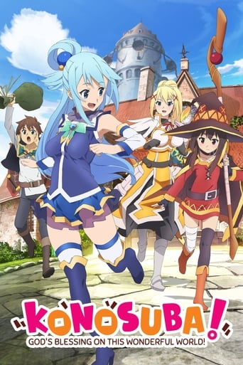 Poster of KonoSuba – God's blessing on this wonderful world!!