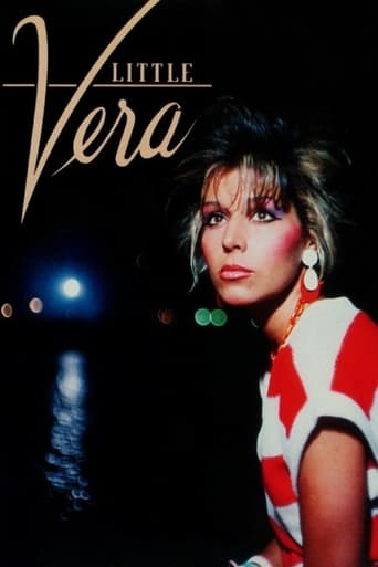 Poster of Little Vera