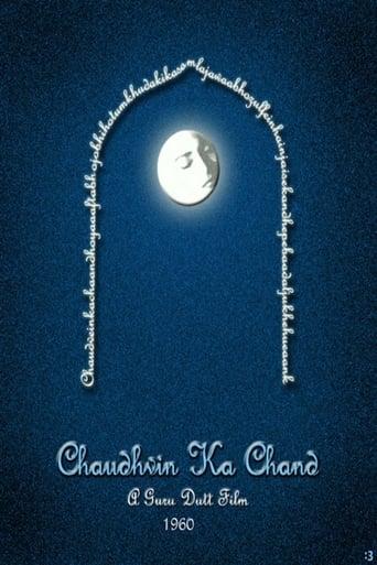 Poster of Chaudhvin Ka Chand
