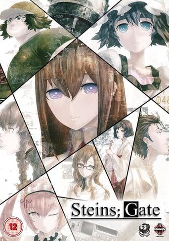 Poster of シュタインズ・ゲート