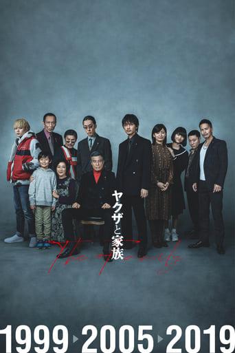 Poster Yakuza and the Family