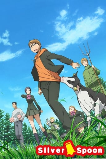 Poster of Silver Spoon