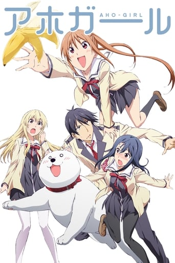 Poster of AHO-GIRL
