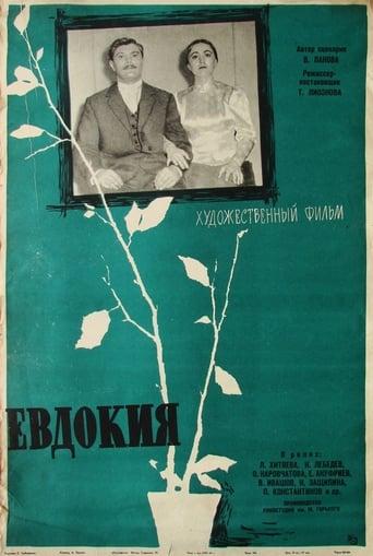 Poster of Evdokiya