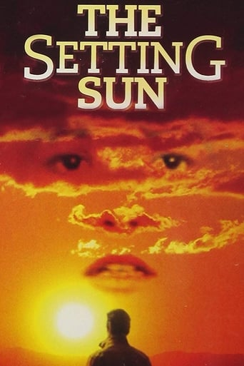 Poster of The Setting Sun