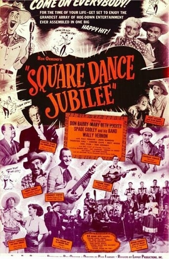 Poster of Square Dance Jubilee