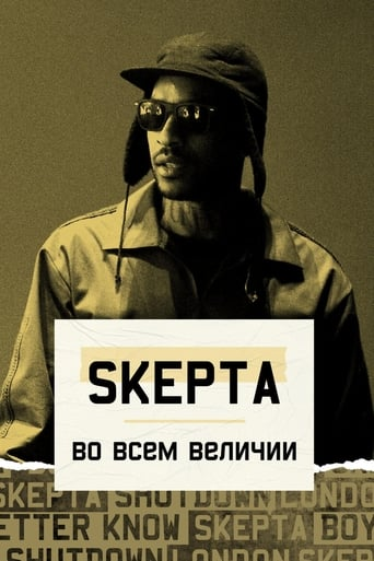 Poster of Skepta: Greatness Only